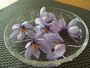 サフランの花処理